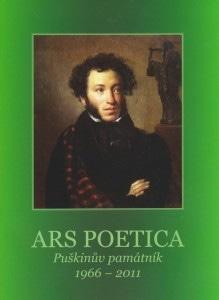 Ars-poetica-sbornik-219x300